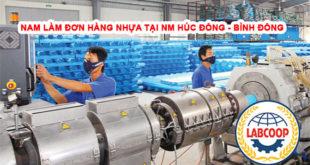 Đơn nam làm đơn hàng nhựa tại nhà máy Húc Đông, Bình Đông