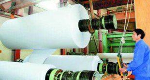 Tuyển 05 nam thao tác máy sản xuất giấy tại NM Xuân Uy, TT 23.06