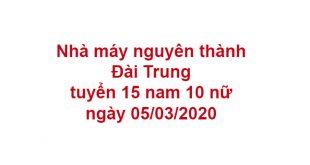 Nhà máy nguyên thành Đài Trung tuyển 15 nam 10 nữ ngày 05/03/2020